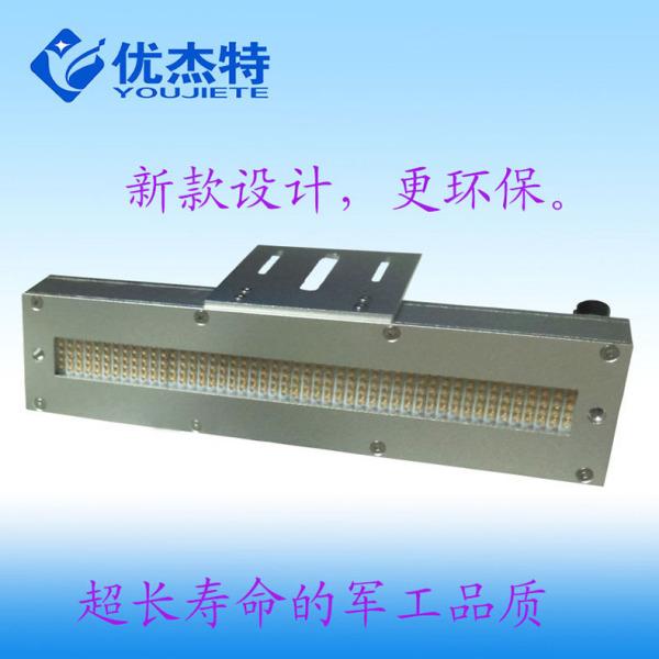 实验用uv机_生产直销手提uv机光固机,便携式uv机,小型,实验