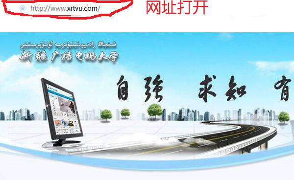 电大学生平台登录_新疆电大的学生平台怎样登陆_百度知道