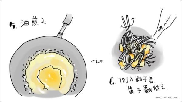 酸菜鱼还是妈妈的做法最正宗汤白肉嫩比饭店的