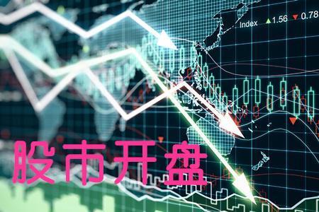 【股票几点开盘收盘】股市一般几点开盘几点收盘?