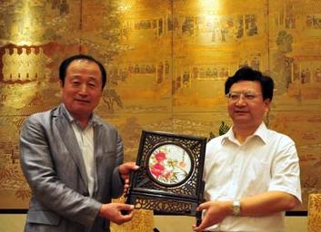 九龙彩色图库:景俊海在西安会见谁了?