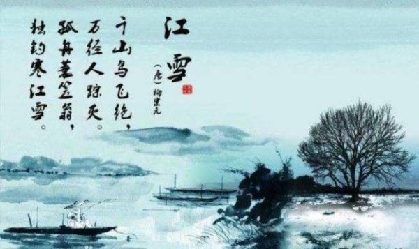 雪字开头的成语_含有雪字的诗句有哪些_百度知道
