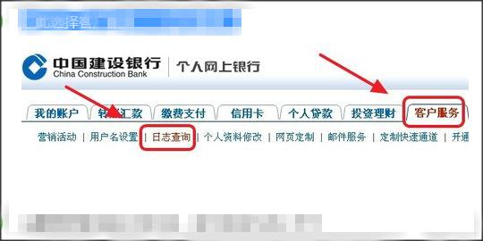 【建行信用卡兑换】建行信用卡积分都能干什么?