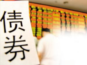 【购买债券】购买债券有哪些途径?