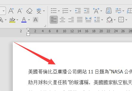 word 繁体字 简体字_word文档中繁体字怎么转换为简体字?_百度知道