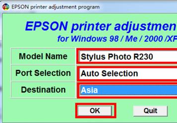 爱普生230打印机清零法是什么?