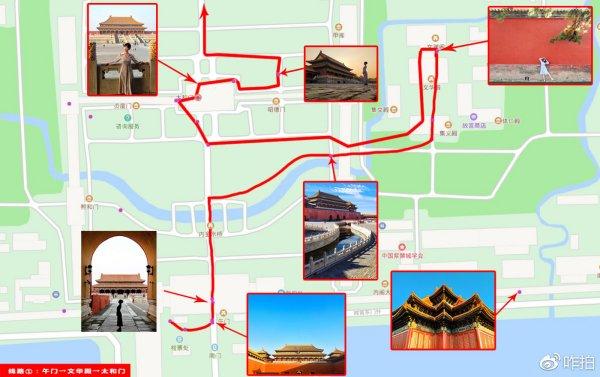 手机美图拍拍_故宫参观最佳路线图,参观故宫需要多长时间_百度知道
