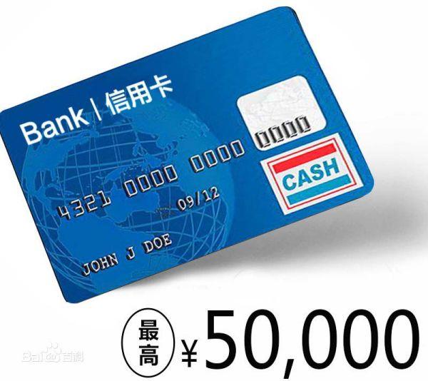 异地跨行还信用卡_信用卡分期后可以提前还款吗_百度知道