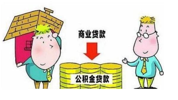 【商业贷款】什么是商业贷款