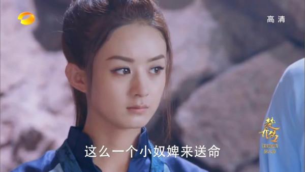 《楚乔传》中,楚乔为何最终选择了宇文玥?