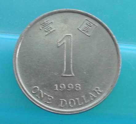 有2015年的1元硬币_1998年的一元港币现在值多少钱,是硬币_百度知道