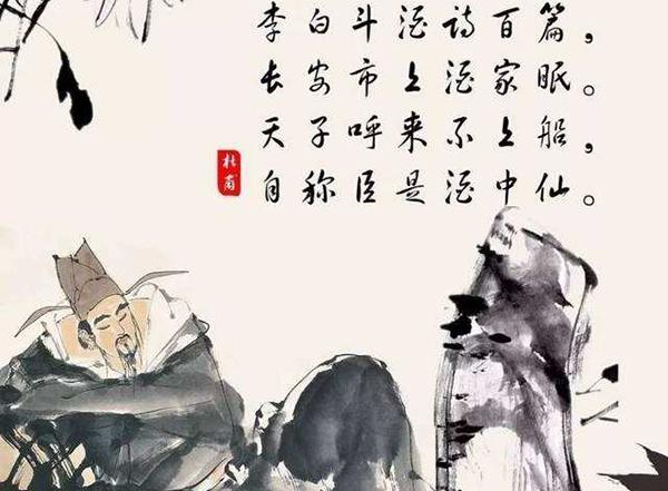 有才的古诗词 形容一个人有才的诗句