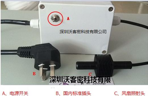 胶水设备_uvled光固机固化uv、uv油墨、uv等led冷光源