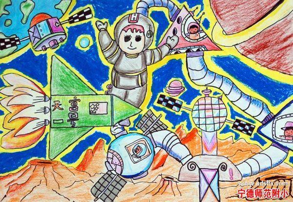 小学四年级科幻画怎么画图片