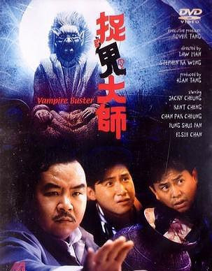 香港爆笑喜剧片国语_跪求香港经典搞笑鬼片电影_百度知道