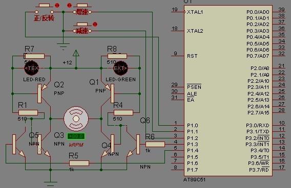 51单片机电机_51单片机控制直流电机正反转和加减速电路图(只要电路图 ...