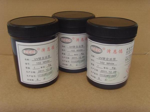 紫外线光固化机_供应金银卡纸UV光固机镭射卡纸UV固化机紫外线光固化机价格