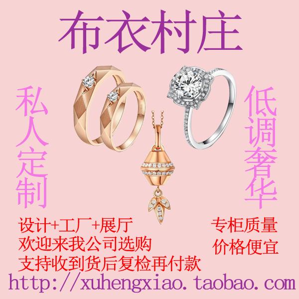 0.559ct的钻石,颜色:h,净度vs卖多少?