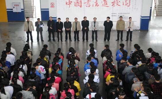 重庆秀山高级中学_重庆秀山高级中学的学校领导_百度知道