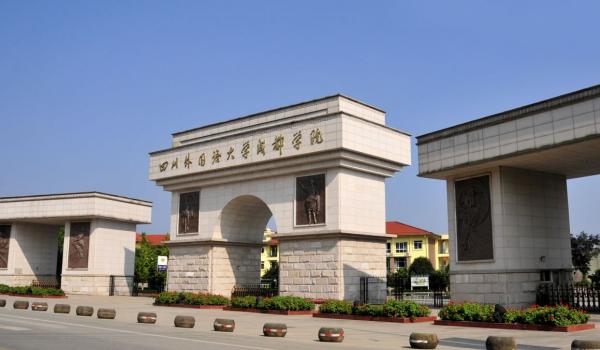 中国外语人才_中国有哪些外国语大学?_百度知道