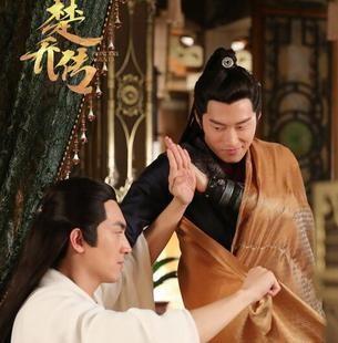如何看待《楚乔传》宇文玥和燕洵的关系?