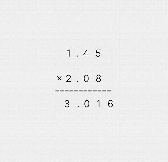 小数乘法怎样列竖式_怎么列竖式计算_百度知道