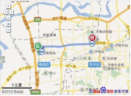 厦门brt1公交车路线_问:济南西站到济南长途汽车总站怎么走,公交路线_百度知道