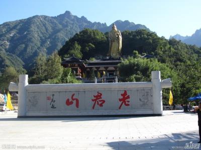 从郑州到洛阳老君山玩怎么乘车?