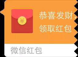 微信假红包图片截图_求一个微信整人用的假红包gif图片~_百度知道