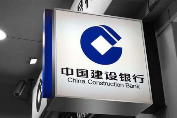 银行渠道建设_建设银行转账到农业银行需要多少手续费_百度知道