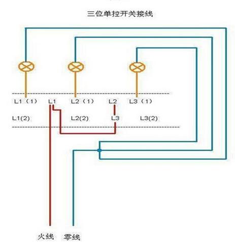 单开3控开关接线图_三开单控开关接线图_百度知道