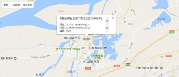 石台县多少人口_女王节到 徐州周边这些景区统统免费 半价