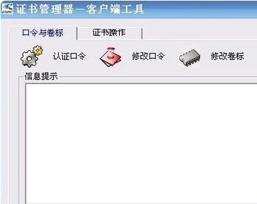 【农行k宝怎么用】农行K宝怎么用苹果手机?