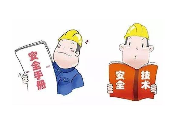 安全生产方面的文章_《安全生产法》规定从业人员在安全生产方面的义务有哪些 ...
