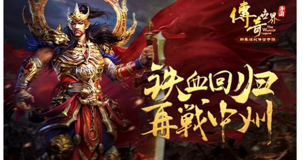 中国游戏市场半年收入近千亿是电影总票房的多少倍?
