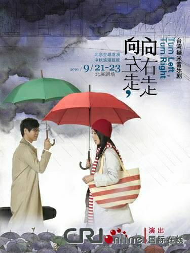 男女吵架下雨的图片_求一图片,一男女,天空下雨撑着伞,擦肩而过,图背景有点黑 ...