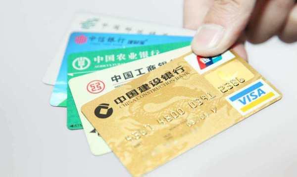【到期还款日】信用卡每月账单日和到期还款日是什么意思?