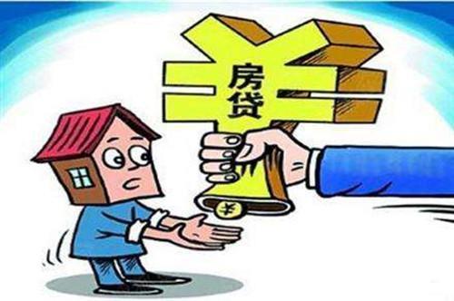 买房按揭所需资料_按揭贷款买房,多长时间不还贷款银行会把房子收回?_百度知道