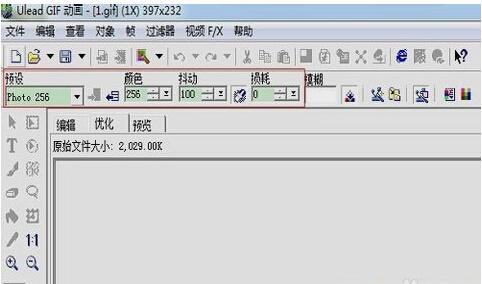 qq表情出不来怎么办_GIF文件太大,不能添加qq表情怎么办_百度知道