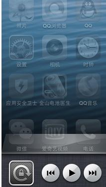 苹果手机怎样设置屏幕不显示微信内容