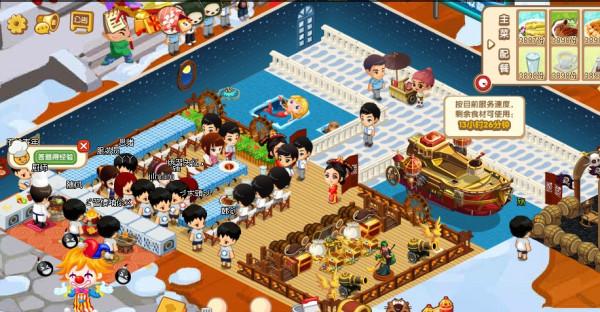 qq餐厅服务员和厨师_QQ餐厅28级最佳摆法,附图片_百度知道