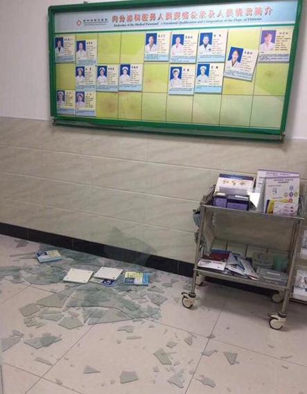 吉林松原地震有伤亡吗?