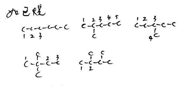 怎么判断同分异构体_怎么从有机物的结构式中判断有多少种氢原子_百度知道