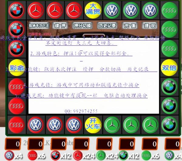 大话qq表情包2011下载_大话西游2的表情怎样下载到qq表情_百度知道