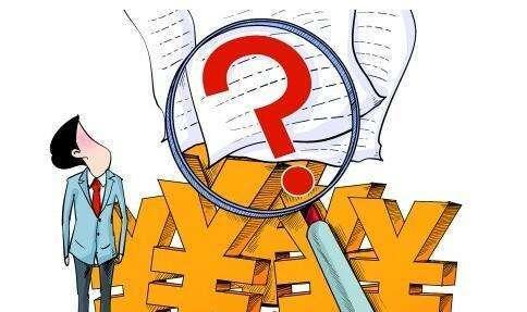 【货币基金收益计算器】货币基金收益怎么计算