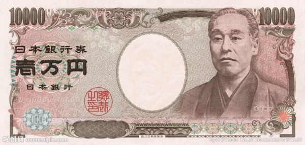 日元汇率_1万日元相当于多少人民币_百度知道