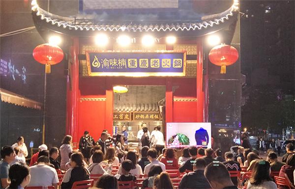 谁知道蜀九香火锅店加盟费是多少?