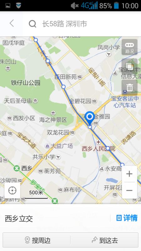 长安汽车北站去深圳西乡怎么去图片