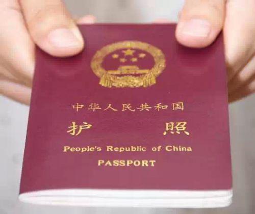 护照分哪几种