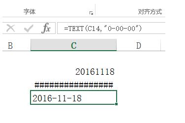 Excel 如何将数字日期用text函数转为日期格式